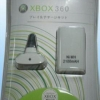 XBOX 360 Wireless Controller Battery Pack